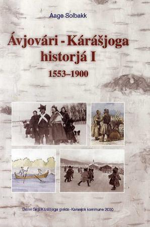 Ávjovári-Kárášjoga historjá (I) : 1553-1990