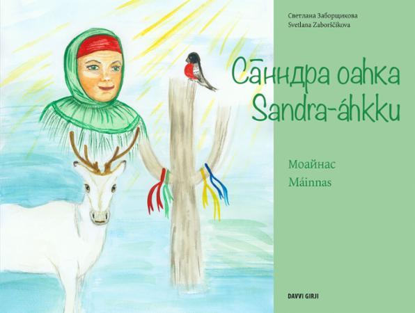 Sandra-áhkku : máinnas