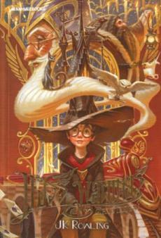 Harry Potter og de vises stein (Thai)