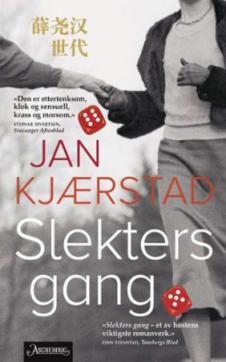 Slekters gang : fortellinger fra et glemt land : roman