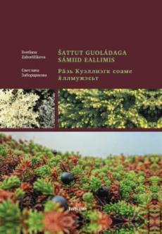 Šattut Guoládaga sámiid eallimis