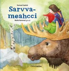 Sarvvameahcci